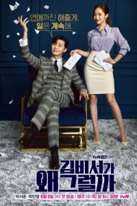 What's Wrong With Secretary Kim | Watch Movies Online