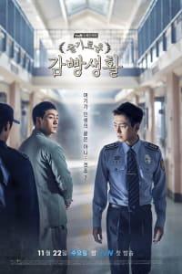 Wise Prison Life | Bmovies