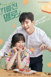 Wok of Love | Watch Movies Online