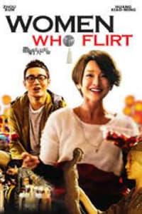 Women Who Flirt | Bmovies