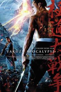 Yakuza Apocalypse | Bmovies