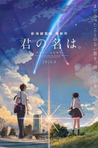 Your Name | Watch Movies Online