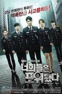Youre All Surrounded | Bmovies